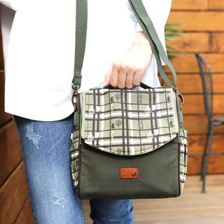 Arc bag cover dual-use square bag (checkered block) matcha green