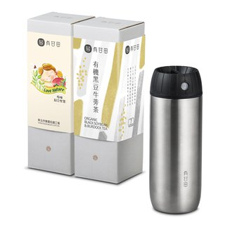 Tiklock - Insulated Tea Tumbler ( 1 Tea, 1 Nuts Bundle)