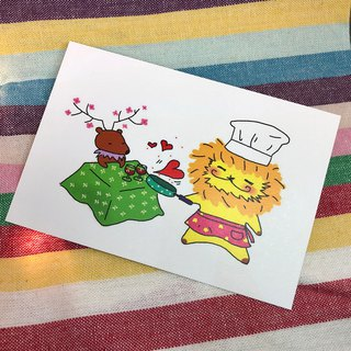 KaaLeo Postcard - Cooking for Love Lion Lion ライオン