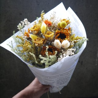 Sunshine dazzling. Chaoyang Yellow Department. Graduation teacher dry bouquet