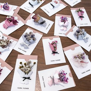 Dry Flower Card - Wedding Gifts First / Tanabata Card / Birthday Card / Teacher's Day