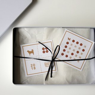 New Year gift box - 2018 Year of the Dog handmade soap gift box
