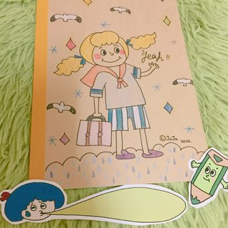 ❒ La Marine wind / Notebook