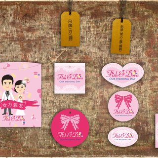[Sticker Area - Customizable plus your own name] Paper Doll Wedding Card/Wedding Card with the surrounding small objects (Wedding Seal Sticker/Decorative Sticker/Circular Sticker/Commodity Sticker) Dora Li Picture