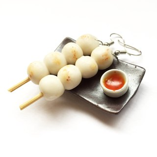 fish ball  earring