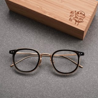 Korean Retro Gold Titanium Carving Gradient Large Frame Glasses Framed Gold