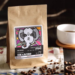 Howcoffee Sidamo Coffee Beans light roast half pound bag