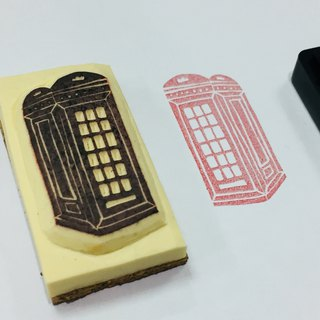 """Phone booth"" hand engraved seal"
