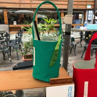 Peas drink bag / kettle bag / postman green