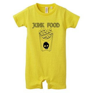 [Rompers] skull French fries / yellow