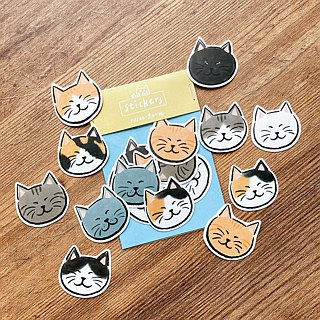 Take back the whole basket of cats / stickers at once