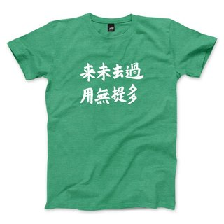 Past Future - Heather Green - Neutral T-Shirt