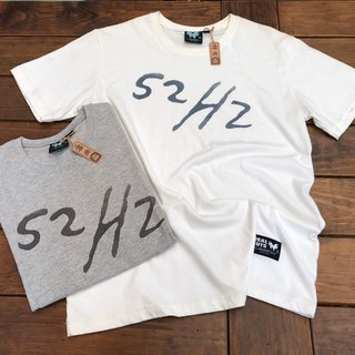 52Hz quiet white short T