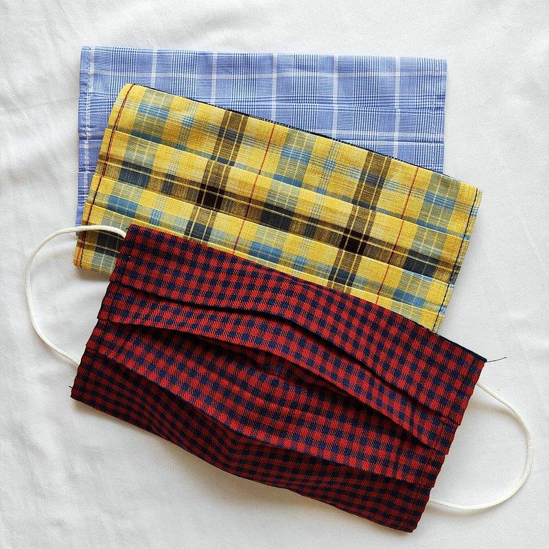 【三個五折】精梳純棉  口罩套(5入)