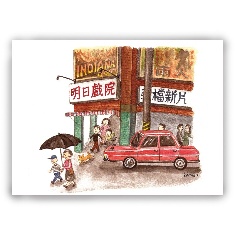 Hand-painted illustration universal card / postcard / card / illustration card - nostalgic cinema