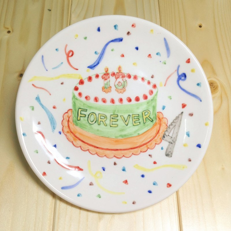 I wish you forever 18 years old (light green) [stock] --5-inch hand-painted porcelain birthday