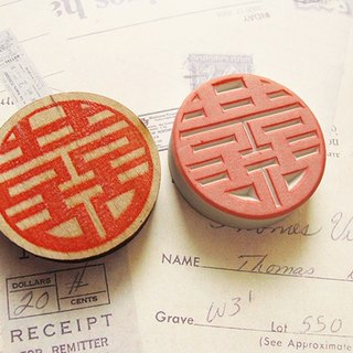 Apu handmade rubber chapter Chinese style Double Happiness / 囍 word wedding / wedding seal C paragraph