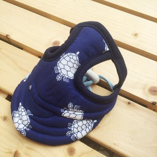 Blue Turtle Hat Cap Visor M