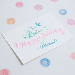 Custom-made water brush lettering original copy birthday postcard