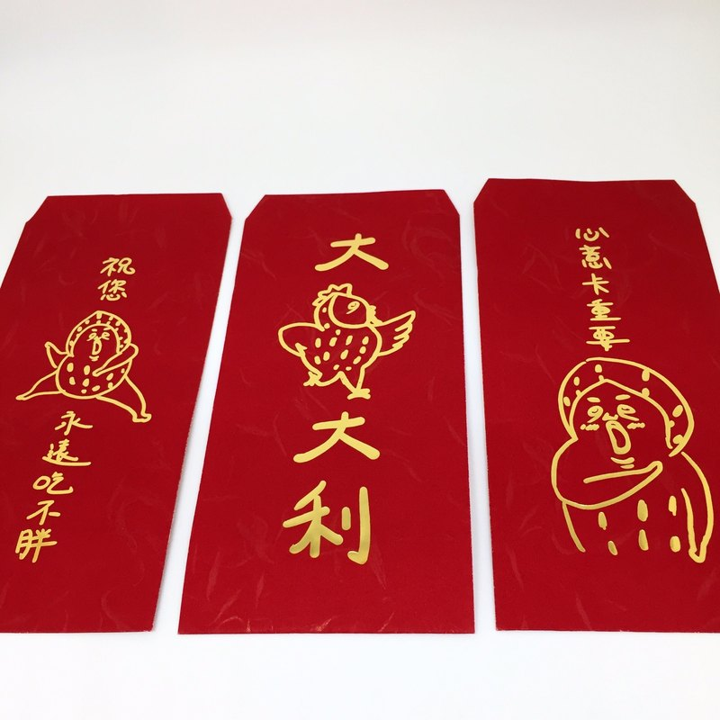 Rooster good luck / Greeting Cards Important / I wish you never gets fat red envelope into the 10 / bag