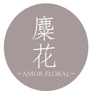 Exclusive order - Zhong Jiaqi next single area - stationed in the heart of the dry flower bridal bouquet + the same brooch