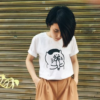 Fried Shrimp Goro - White Summer Short Sleeve