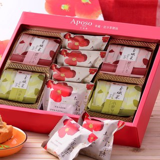 Ai Bosuo [Mid-Autumn Pineapple Crisp Gift Box A]