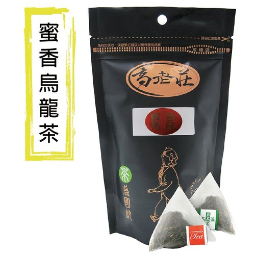 Gao Village [15] honey oolong tea bags into the original three-dimensional sheet / scorching summer cold tea of ​​choice