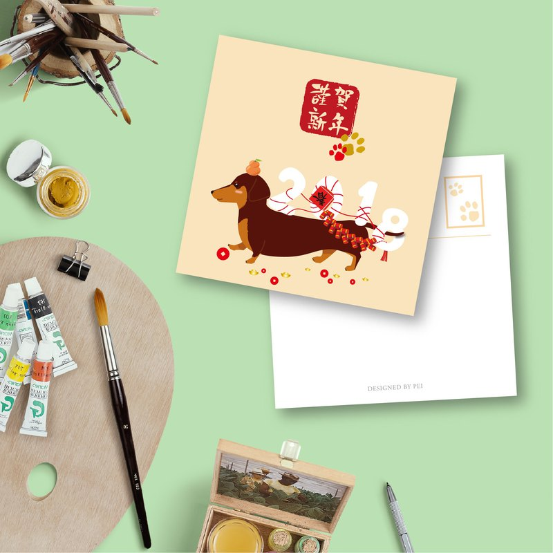 Double-sided greeting cards / New Year limited / blessing small sausage to break the New Year - naughty fresh yellow models