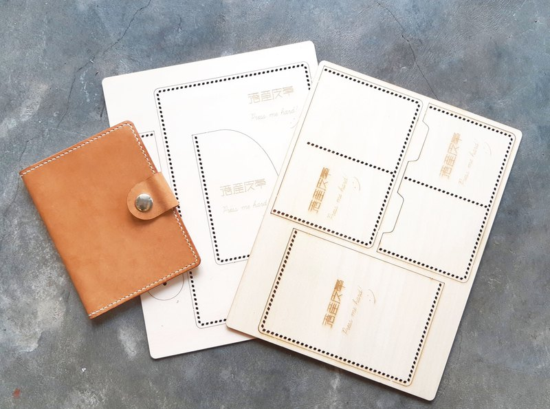 Passport cover leather wood board sample bag cut leather DIY passport holder Passport holder