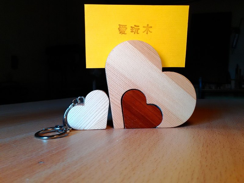 Heart-shaped business card holder + heart-shaped key ring