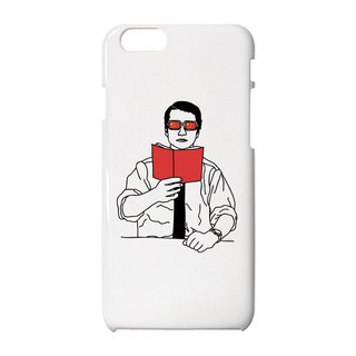 Guillaume iPhone case