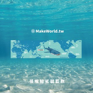 Make World map manufacturing sports towel (open mouth whale shark blue)