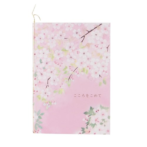 ◤ cherry blossom card | JP