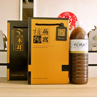 Black fungus health dew x big bottle two into the gift box │ good day to send gifts, good gifts to send health