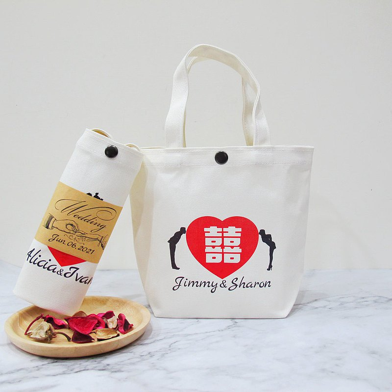 Love with cotton canvas bag - custom wedding small things - affectionate kiss