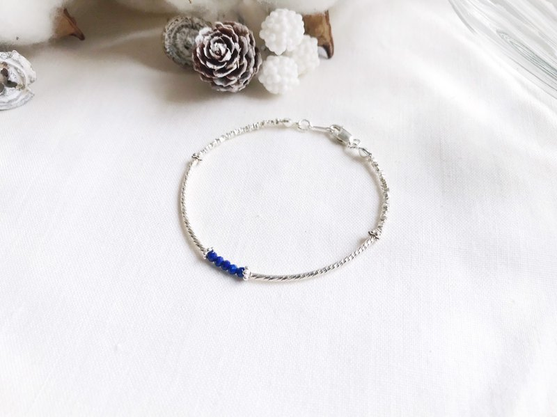 :: Silver :: Limited Lapis Lazuli Cut and Bangle Silver Bracelet