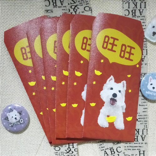 West Highland White Terrier painting - red bag (6 into) + small spring couplets 2 each one ~