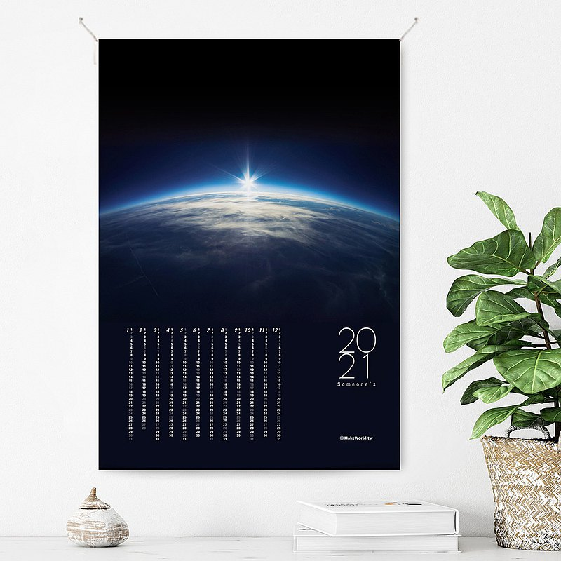 Make World 2021 calendar hanging cloth (earth)
