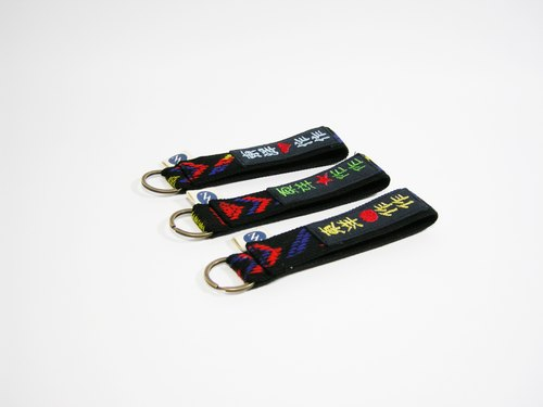 ● custom cotton color embroidery embroidery name, the word key ring __ zuo zuo handmade graduation ceremony / birthday ceremony / wedding ceremony / Friendship ceremony / holiday ceremony (custom models)