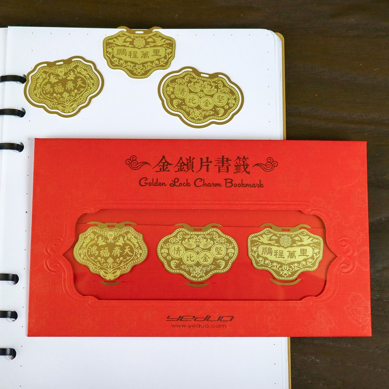 Golden Lock Charm Bookmark