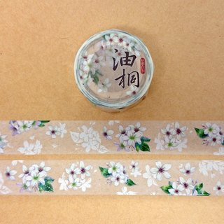 【Late spring】 2016 Tung Blossom white ink tape