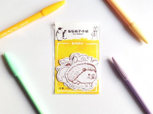 [Animals] series monochrome coloring sticker set