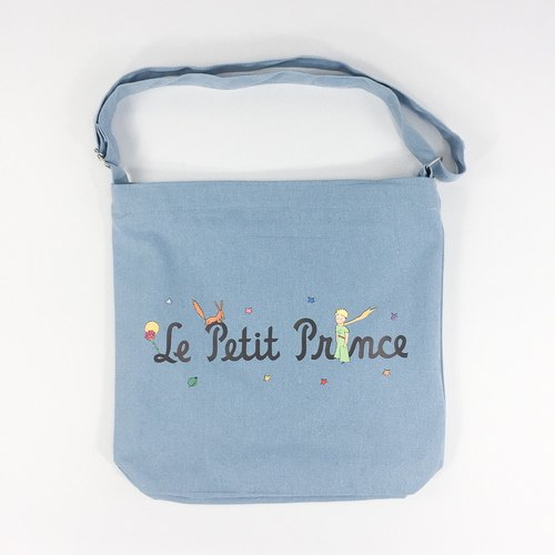 Little Prince Classic License - Zipper Shoulder Bag (Gray), CB10AA03