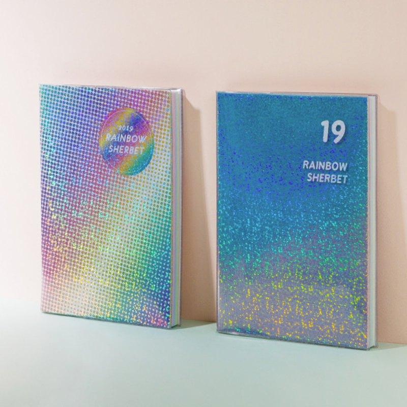 2019 RAINBOW SHERBET Rainbow Month Plan Calendar - Mirror Ball / Blue