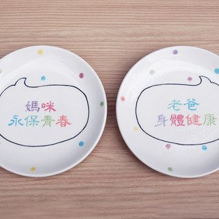 [Customized small plate] one sentence Pan Peng gift box group (shipped on October 12)