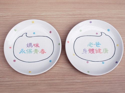 [Customized small plate] One sentence Pan Peng gift box group (sent on September 20)
