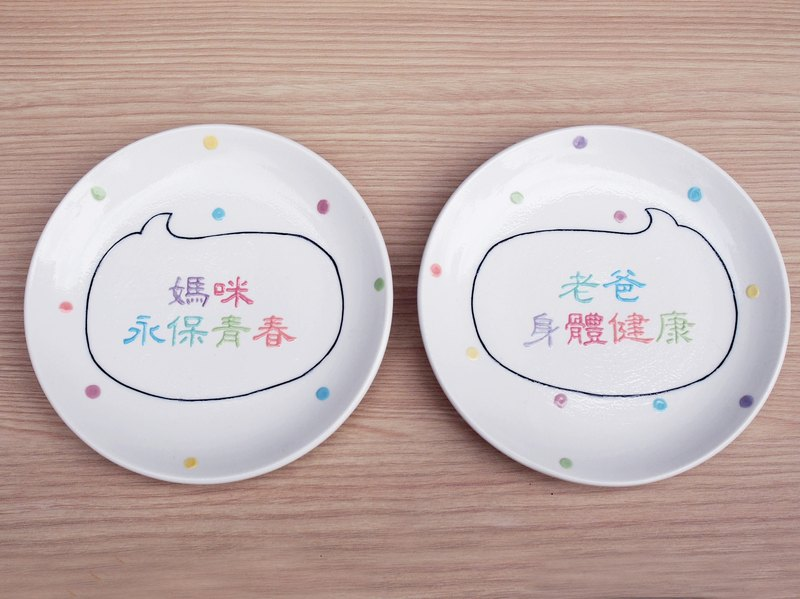 [Customized small plate] One sentence Pan Peng gift box group (shipped on October 30)