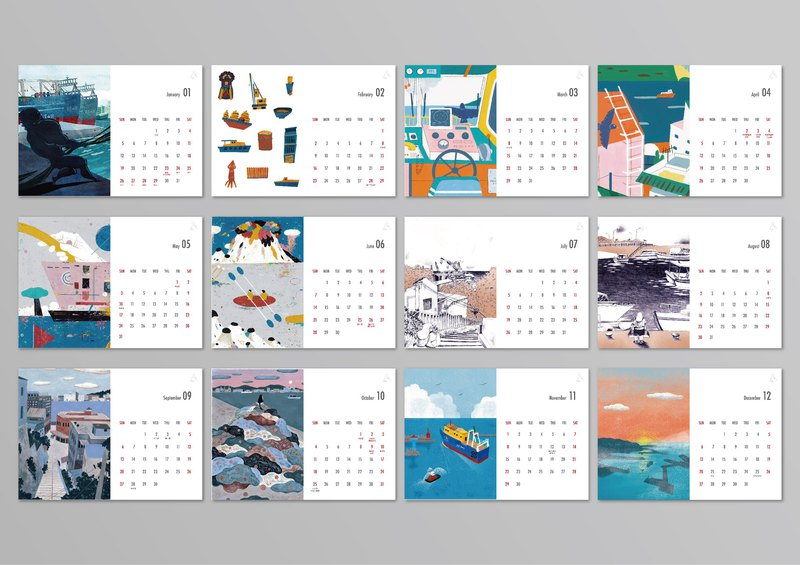 2020 illustration calendar