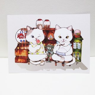 Ganzi Dian kitty postcard
